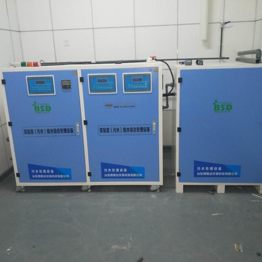 实验室废水处理设备 安装要求