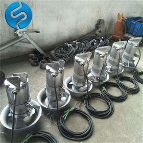 污泥池潜水搅拌器MA1.5/6-260厂家直供
