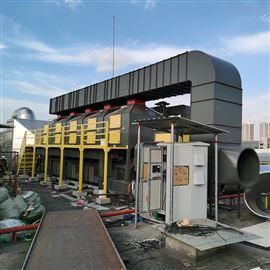 承接鑄造噴漆廢氣處理設備工程