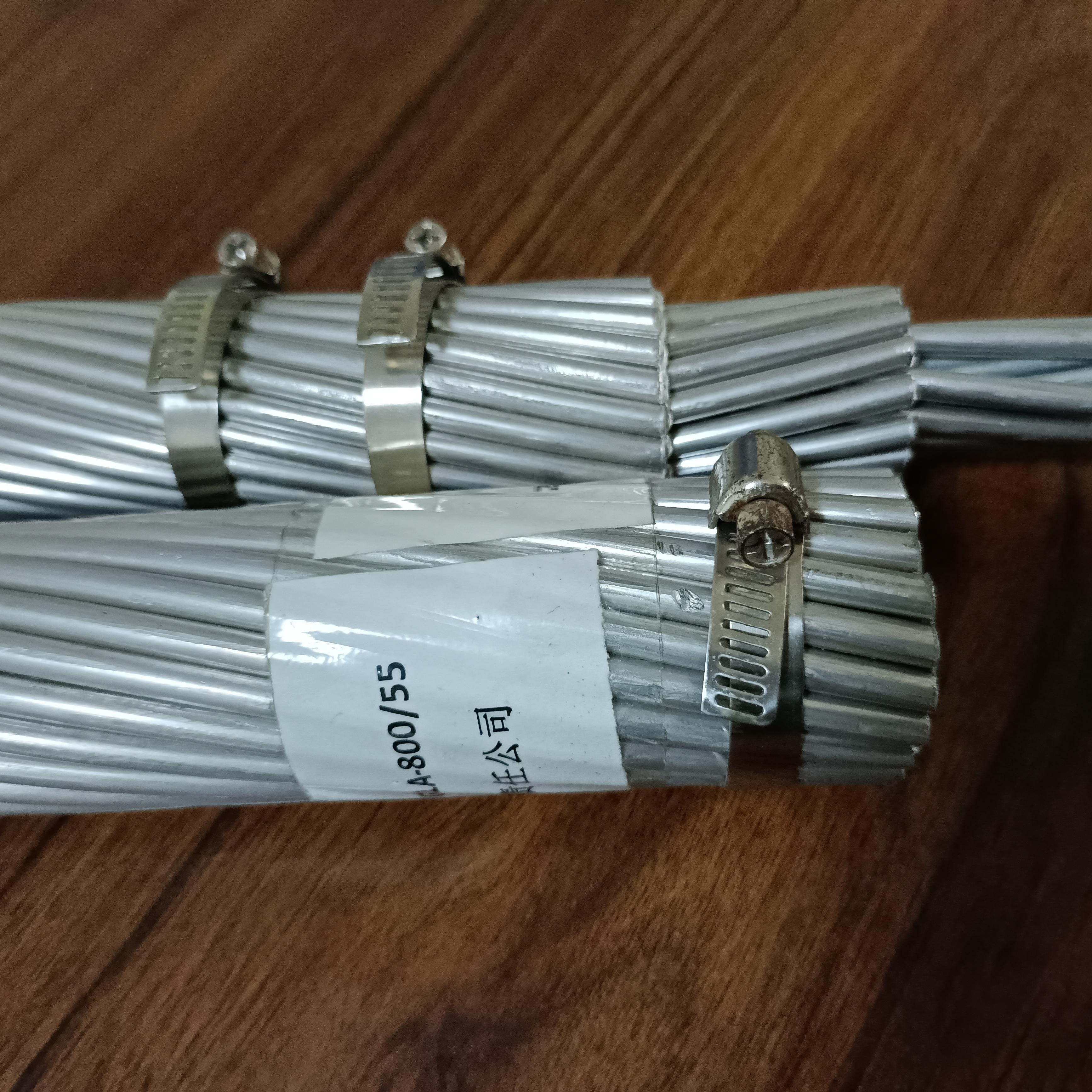 JLB20A-80铝包钢绞线生产厂家
