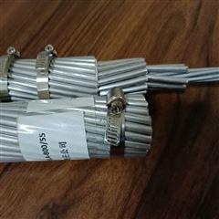 铝包钢绞线JLB20A-150报价