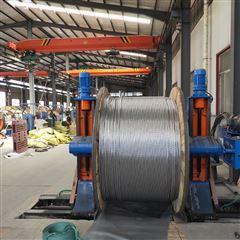 价格JLB20A-70铝包钢绞线