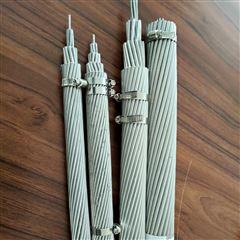 厂家供应JLB20A-70铝包钢绞线