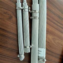 报价JLB40A-080铝包钢绞线