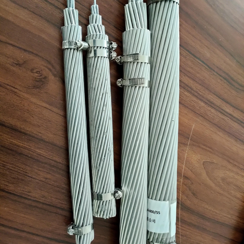生产厂家JLB40A-115铝包钢绞线