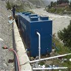 广西村庄废水处理装置