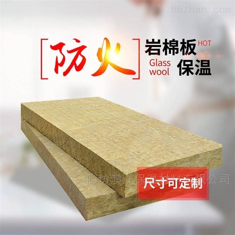 岩棉板复合生产厂家规格齐全