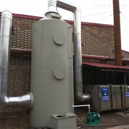 CY-FQ-019高浓度有机废气处理设备
