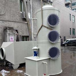 CY-FQ-022工业废气处理设备