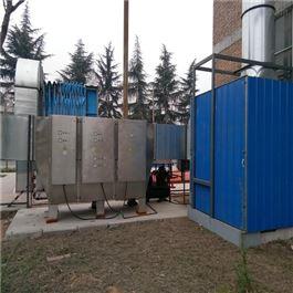 CY-FQ-020压铸废气处理设备