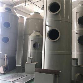 CY-FQ-021注塑机废气处理设备