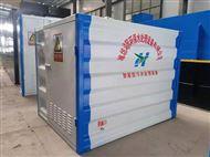 wsz-20wsz系列地埋式一体化环保设备耐用