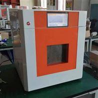上海高温高压微波消解仪产品说明