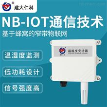 RS-WS-NB-2建大仁科 工业物联网用温湿度记录仪