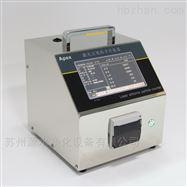 CLJ-31028.3L/min大屏幕激光塵埃粒子計數器