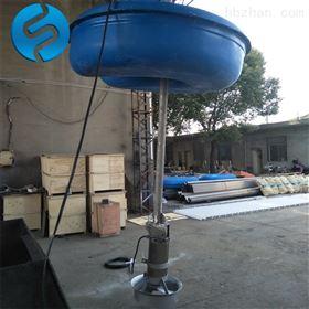 FQJB2.5高速浮筒攪拌器價格