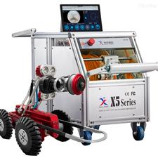 X5-HS管道CCTV高清检测机器人