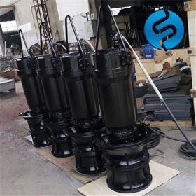 ZQB-70立式潜水轴流泵选型