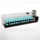 KD-RS3全自动生物组织染色机(15缸)