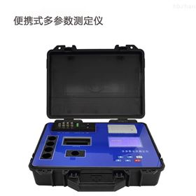 BXG-2000便携式多参数水质测定仪