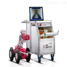 X5-HSX5-H系列管道CCTV检测机器人