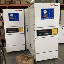 工业焊接除尘机