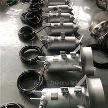 QJB潜水式混合电动搅拌器