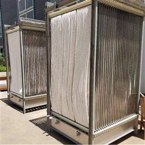 重庆设备安装的中空纤维帘式膜组件环保设备