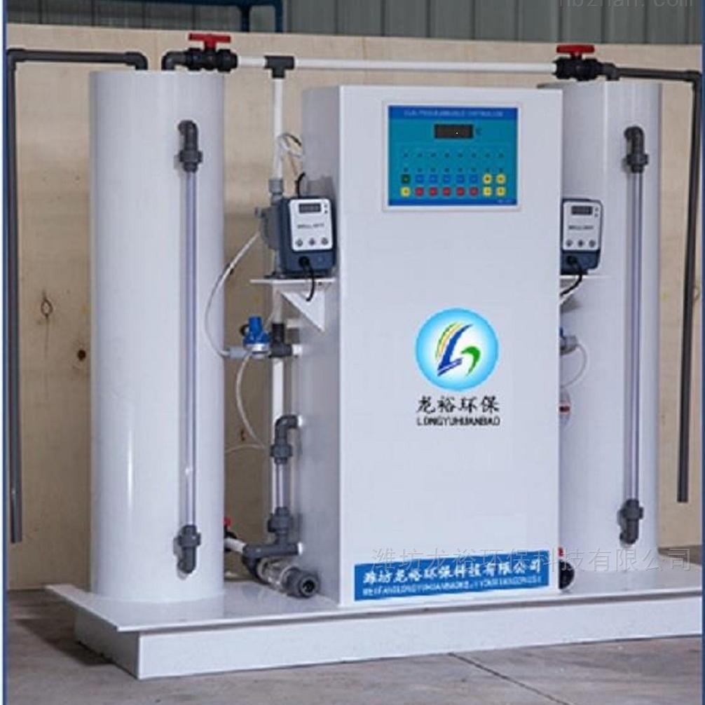 永州乡镇卫生院污水处理设备厂家