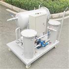 聚结分离脱水破乳化过滤汽轮机润滑油过滤机