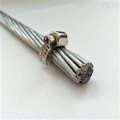 铝包钢绞线JLB40A-150厂家供应
