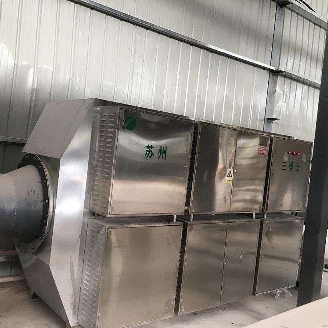 印刷设备废气处理