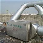光解式废气净化设备