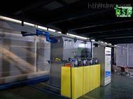 BSD-SYS株洲实验室污水处理装置
