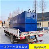 发电厂废水处理设备 凌科至通