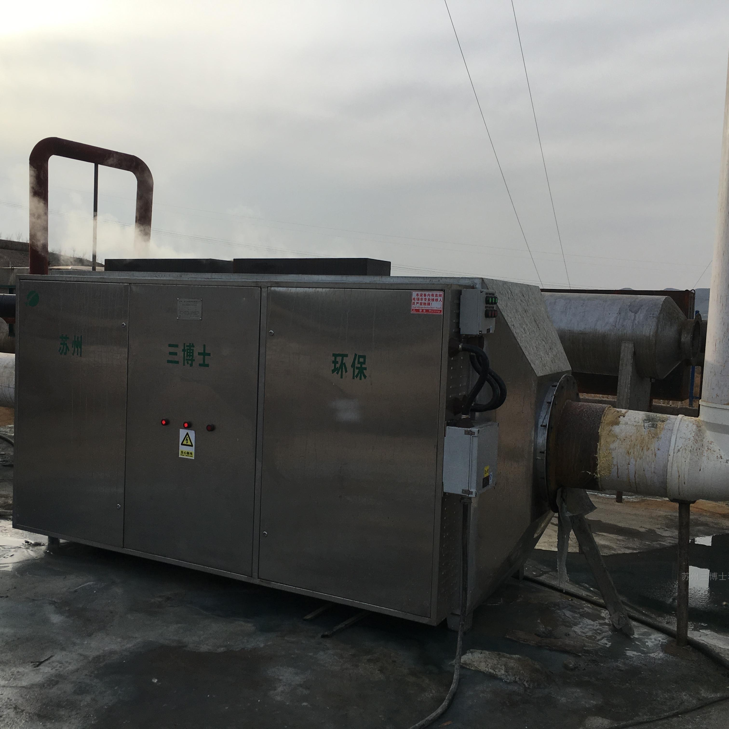 废气治理系统设备