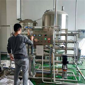 DKRO广州水处理反渗透纯水设备安装服务