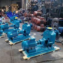 福建格莱富厂家生产磁力驱动自吸泵