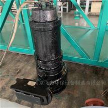 飞力环保AS型铸件式潜水排污泵