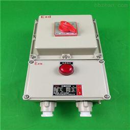 BLK52-32A/4PL防爆断路器带漏电保护开关