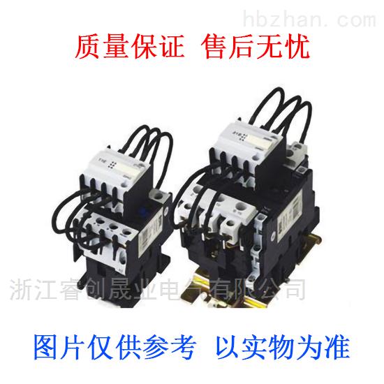 3TF47 22-OA,3TF48 22-OA交流接触器