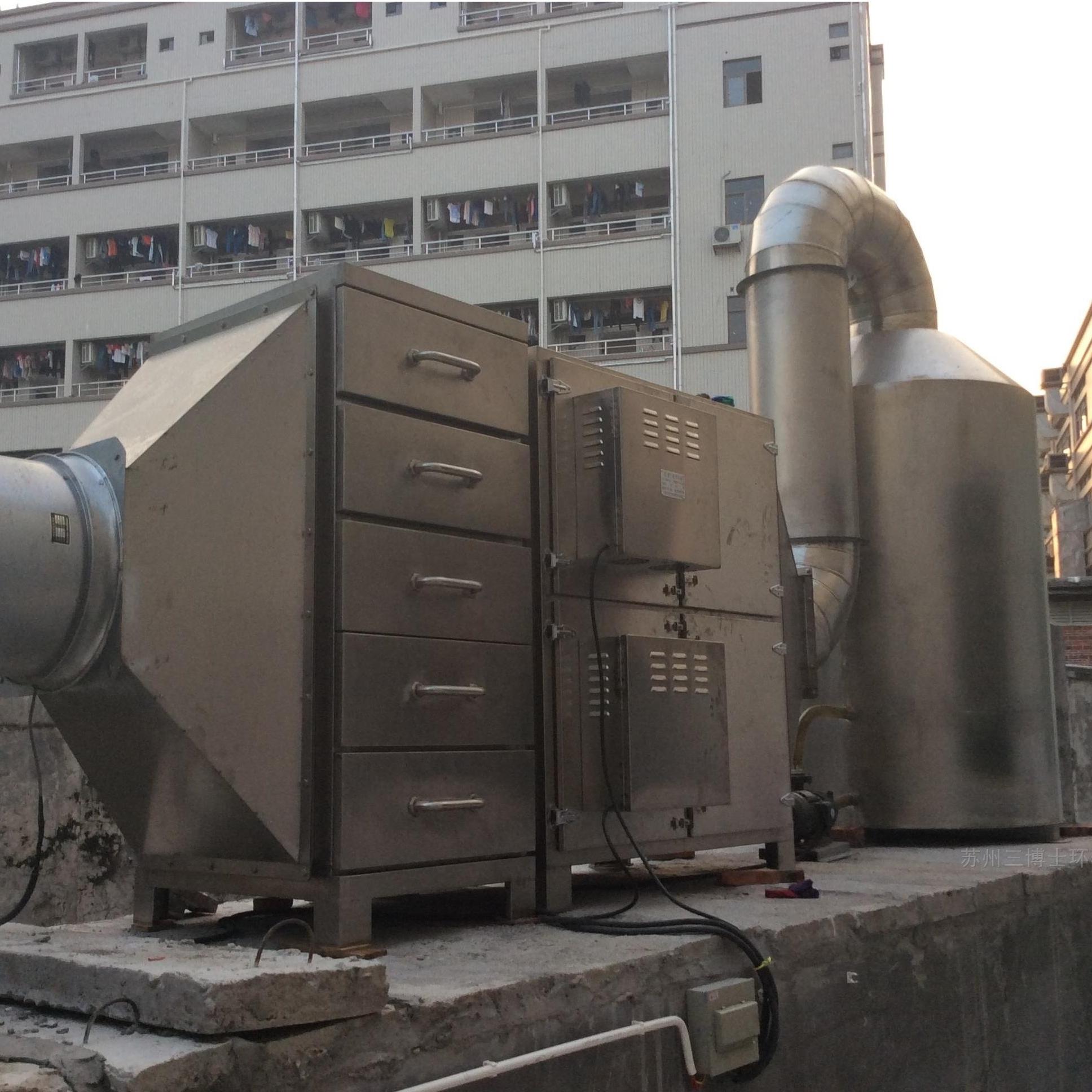 制药厂废气处理净化设备