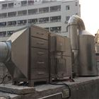 光催化环保设备