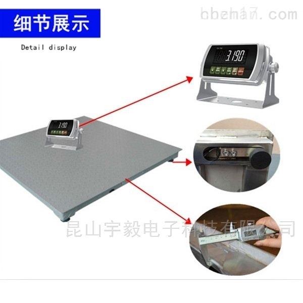 上海3吨不锈钢电子地磅