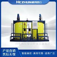 HCTJ水厂一体化加药装置