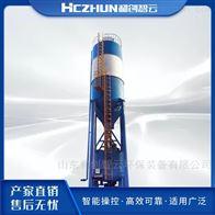 HCTJ干粉自动投加装置