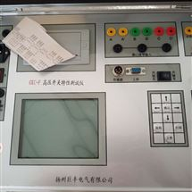 供应高压开关断路器测试仪