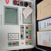 带储能开关机械特性测试仪