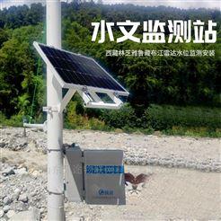 FT-SW2河流水质监测站