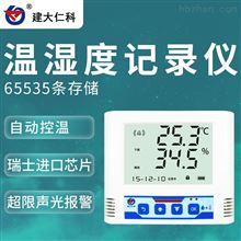 RS-WS-N01-6建大仁科工业级高清液晶显示屏温湿度传感器